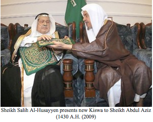 Al Sheibi receives kiswa