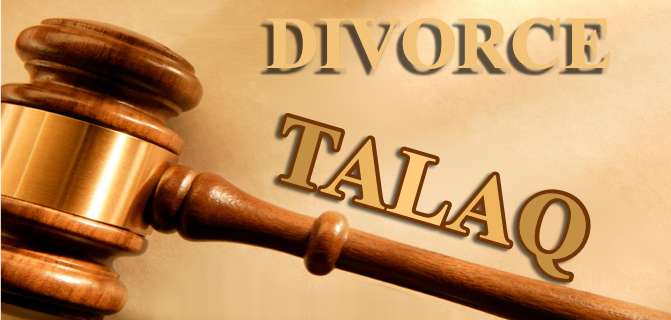 divorce gavel
