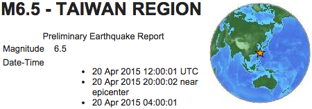 earthquake 2015_04_20