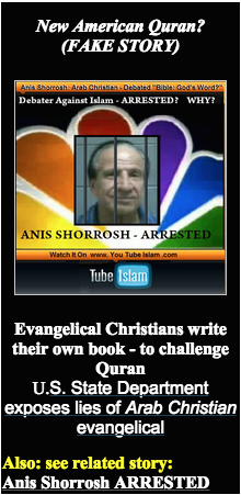 Anis Shorrosh_jailed