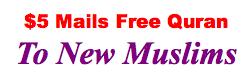 5 mails free Quran