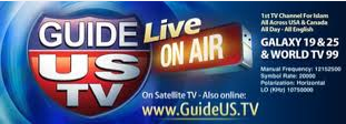 Guide US LIVE now 2