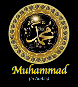 Names of Muhammad sm