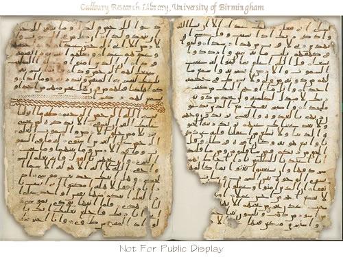 Quran manuscript folio 1 verso folio 2 recto sm