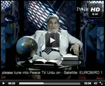 halal money finance video peace TV