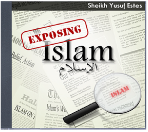 islam exposed DVD cover.png