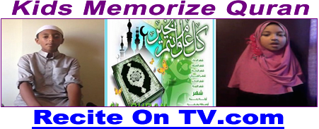 kids recite on TV 02