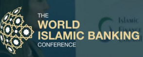 Islamic banking conference