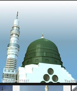 mosque prophets dome angle 100KB