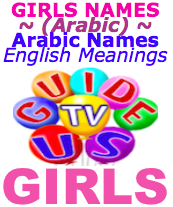 Arabic Girls Names2