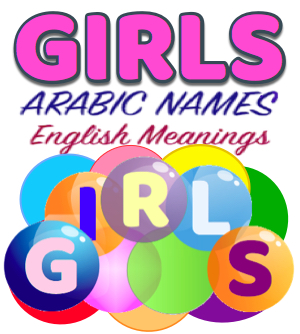 INR girls arabic names 001