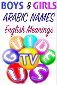 boys girls arabic names 001
