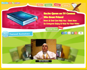 $1,000 Grand Prize Recite Quran Contest