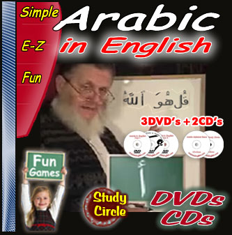 Arabic in_English_DVD_cover1