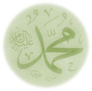 Muhammad art1
