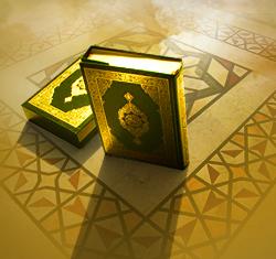 Quran image oursite1