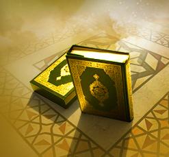 al_quran7