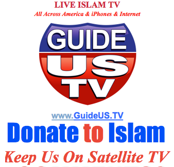 0 donate_Guide_US_TV