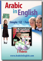 Arabic in_English_001