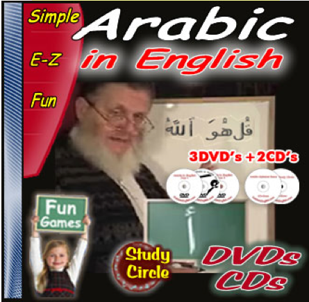 Arabic in English promo 01