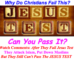 Jesus Test Watch em