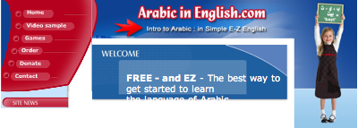 Links Arabic2English