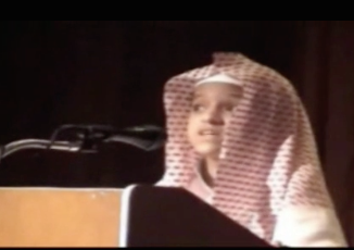 Child Recites Quran