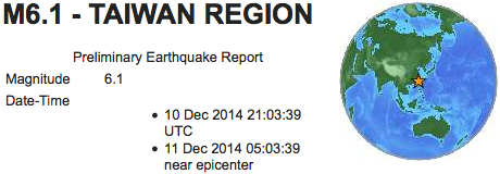 earthquakes 2014 12 10 b