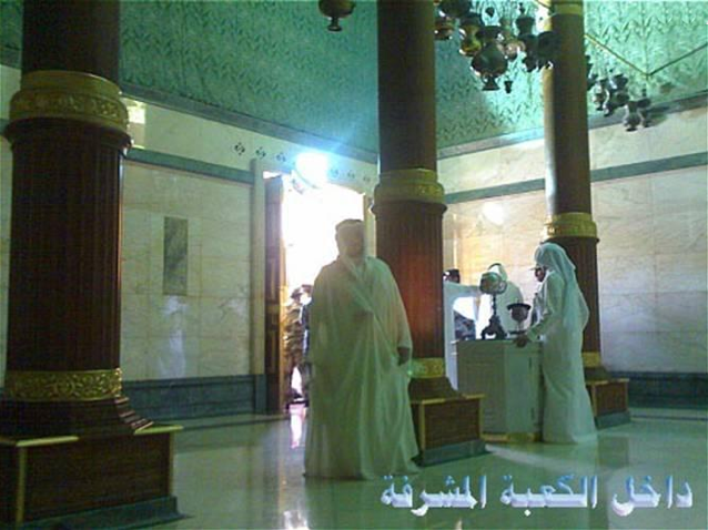 kaabah interior_03