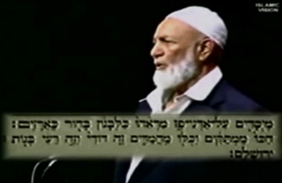 muhammad-in-bible-ahmed-deedat1