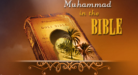 muhammad in_bible