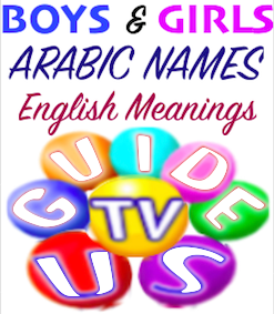 boys girls arabic names 01
