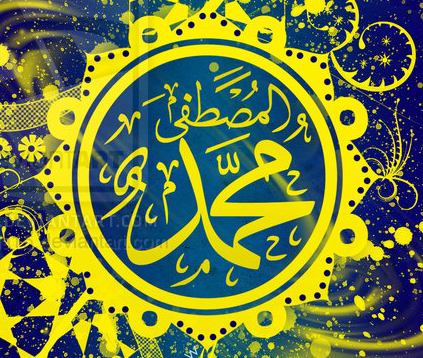 Muhammad caligraphy blue yellow