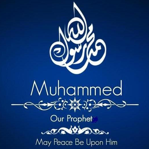 muhammad caligraphy03