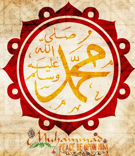 muhammad caligraphy05