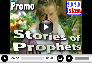 stories of prophets promo1